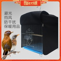Birdcage coat shrouded blouse cage cloth sleeve Warm Octopus Thrush Parrot accessories square type thickened large shading