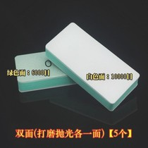 Block shell sandpaper a 10000 ultrafine box polished polished sponge block ultrafine set