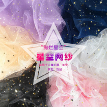 Photo props Symphony background cloth ins wind Network Red Beauty Star yarn nail laser cosmetics shooting veil