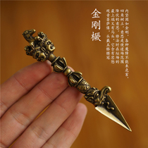 Brass Tibetan King Kong杵 jiangmo pestle diamond prongs pendant horse head King King Kong pendant pendant