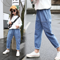 Girls jeans 2019 spring and autumn New Girl style Daddy loose radish harem pants children's trousers