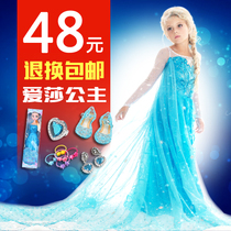 Frozen princess skirt girls spring and autumn dress children's wear Aisha Aisha elsa genuine dress