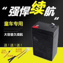 Replace the child music star Carter saikda power battery children car battery 6V4 5A 3-FM-4 5