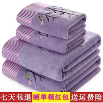Large absorbent adult bath can not afford to lose hair soft children thickened adult bath towel towel