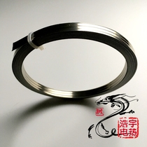 Vacuum packaging machine sealing machine M-type heating wire accessories electric heating wire 8 10mm