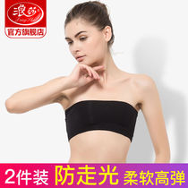 Langsha tube top girl underwear underwear a strapless bra wrapped chest students spring and summer thin gather anti-light