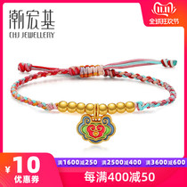 Chao macro base country color-Fu Shou Tiancheng gold bracelet pure gold beaded hand rope ancient method transfer beads pendant Z J