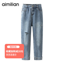Amy Love high waist nine points jeans 2019 female summer thin section loose hole tassel thin straight Daddy pants