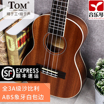 Tom ukulele Beginner student adult daughter Child 23 inch self-taught ukulele small guitar TUC200B