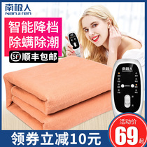 Antarctic human electric blanket single double electric mattress dual control dehumidification student dormitory Safety home radiation without increasing