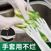 Antarctic kitchen dishwashing gloves female cleaning household cleaning laundry rubber latex waterproof brush Bowl artifact