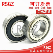RSGZ non-standard bearing inner diameter 12mm bearing outer diameter 18 21 24 26 28 30 32 35 37mm