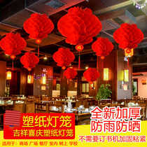 National Day paper lantern decorations creative mall scene layout Activities National Day decoration small red lanterns ornaments