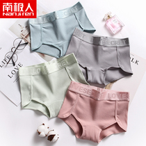 Antarctic woman underpants womens cotton cotton cotton non-antibacterial waist cotton girl born sexy triangle pants summer