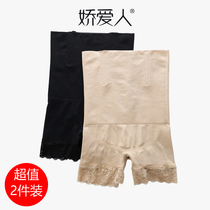 Summer thin section of high waist belly underwear female buttocks body sculpting artifact shaping summer recovery waist flat angle safety pants