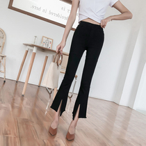 Black vertical sense of micro-flared pants womens nine pants 2019 spring and autumn new Korean version was thin elastic waist big leg pants