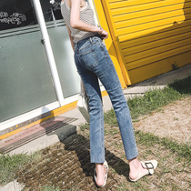 High waist jeans female 2019 spring and summer new Korean version was thin chi Hong flavor retro stretch straight nine pants
