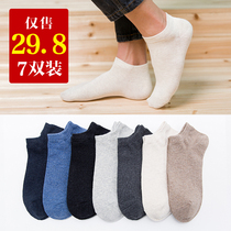 You su socks mens autumn and winter deodorant breathable short tube sports cotton socks four seasons personality low to help shallow mouth boat socks