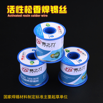 Solder wire 0 8mm lead-containing Rosin tin Wire strong low temperature 10 tin wire 0 5 stainless steel electric iron
