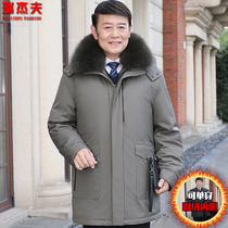 New middle-aged and elderly mens down jacket thickening mid-length winter jacket detachable inner dad winter coat