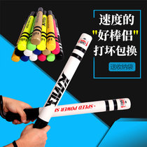 Boxing stick target training fighting stick speed boxing reaction stick fighting consompecif Rod target