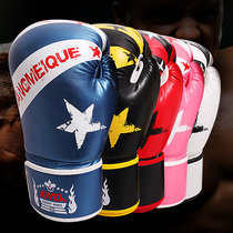 Kang Mei que professional adult children boxing gloves Female Male training Muay Thai fighting Sanda gloves punching bag gloves