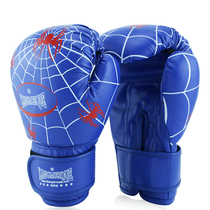 Kang Mei que childrens boxing gloves boy suit gloves juvenile boxing Muay Thai fighting adult Sanda gloves