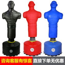 Buck-shaped boxing dummy silicone humanoid sandbags tumbler Sanda training fight Home sandbags vertical sandbags