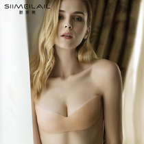 Smilai silicone invisible bra chest paste wedding gather thin section large size milk paste strapless underwear halter