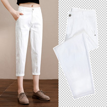 Casual pants female summer thin section 2019 new wild high waist was thin loose radish pants white Harlan eight pants female