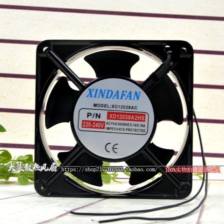 230V 12CM 12038 cabinet cooling fan XINDAFAN XD12038A2HS 220V