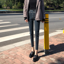 Jeans women 2019 spring new high waist Korean students tight was thin blue gray nine feet pants autumn