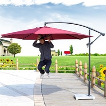 Parts sun umbrella outdoor accessories bracket fixed stall folding umbrella cloth large umbrella 3 m umbrella round