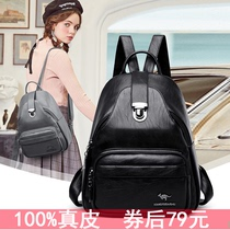 Kangaroo leather shoulder bag female soft leather mini fashion small backpack Korean wild anti-theft dual-use leisure chest bag female