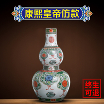 Ningfengcao Jingdezhen handmade colorful ceramic vase hand-painted living room ornaments gourd bottle household decorations porch