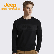 jeep men's autumn and Winter new long-sleeved round neck sweater men's casual loose pullover plus size T-shirt coat blue