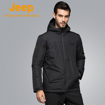 jeep flagship store official genuine Jeep Hooded Down Jacket Men's short thick slim jacket middle-aged men