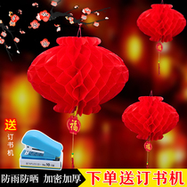 New Years day small lantern ornaments Outdoor Waterproof honeycomb Red series of lanterns New Year Spring Festival layout supplies Palace lights