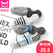Cat Socks male summer thin section boat socks cotton breathable sweat shallow mouth students do not fall with the invisible cotton socks