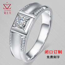 925 sterling silver domineering personality tide male simulation platinum diamond ring fashion simple creative send boyfriend lettering