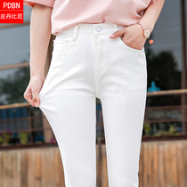 White jeans womens pants 2019 spring and autumn new Korean version was thin high waist pants tight elastic feet pants