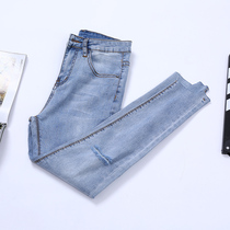 Hole jeans female nine pants was thin high waist spring and autumn 2019 new Korean version of the chic tight feet eight summer