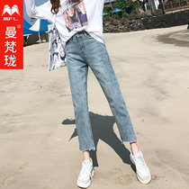 Elegant jeans autumn 2019 new Korean version of Harajuku BF high waist leg length loose wild straight pants