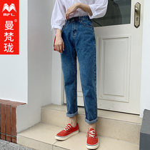 Straight jeans female 2019 new autumn thin section high waist loose wide leg cec was thin nine points Daddy pants