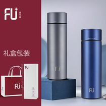 Fu light high-end FU Steel series insulation Cup 316 stainless steel portable large capacity Cup filter cup Cup