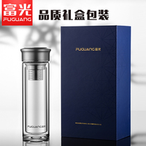 Rich light high-end double-layer glass business mens large-capacity water cup portable tea cup female readily Cup custom