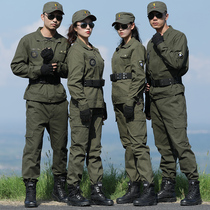 Uniform uniforms suit male genuine female wear camouflage suits outdoor winter tactics thick cotton overalls