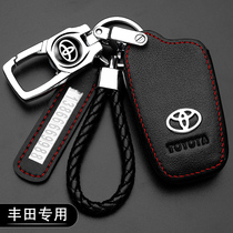 New Toyota Corolla Camry RAV4 Crown Rui Ling Highlander leather car key case buckle