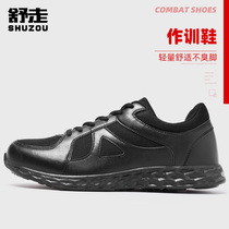 16 new 07a for training shoes mens Army shoes black fire rubber shoes summer running military training shoes security guard duty shoes men