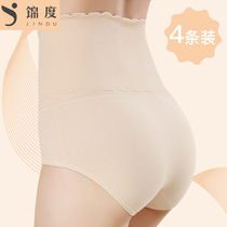 Brocade high waist underwear female cotton abdomen pants hip shaping large size postpartum cotton fabric ladies triangle pants